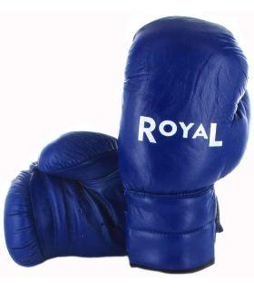 Guantes de Boxeo Royal 1805 Azul Cuero BoxeoArea Guantes de Boxeo Boxeo Tallas: 10 oz, 12 oz; Color: azul